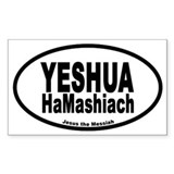 Yeshua HaMashiach Euro Style Decal