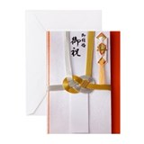 Japanese gift envelope Greeting Cards (Pk of 10)