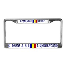 U Have to Be Romanian License Plate Frame