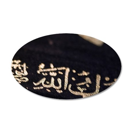 Close-up of Arabic script 35x21 Oval Wall Decal