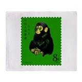Vintage 1980 China Year of Monkey Stamp Green Thro