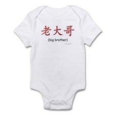 Big Brother (Chinese Char. Red) Infant Bodysuit