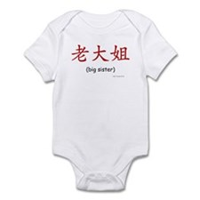 Big Sister (Chinese Char. Red) Infant Bodysuit