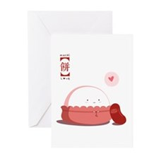 Mochi Love - 10 Pack Greeting Cards