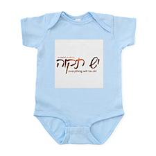 Yesh Tikvah Body Suit