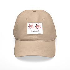 Mei Mei (Chinese Char. Red) Baseball Cap