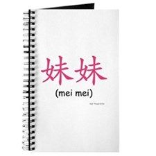 Mei Mei (Chinese Char. Pink) Journal