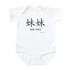 Mei Mei (Chinese Char. Pink) Infant Bodysuit