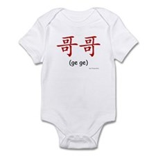Ge Ge (Chinese Char. Red) Onesie