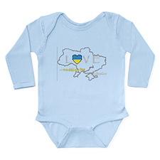 Love Ukraine...(D) Body Suit