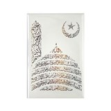 Cute Muhammed Rectangle Magnet (10 pack)