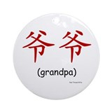 Ye Ye: Grandpa (Chinese Char Red) Ornament (Round)