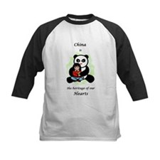 China Is The Heritage Of Our  Tee