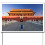 The Great Gate, Tiananmen, Beijing, Chin Yard Sign