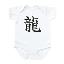 """Dragon"" Kanji Onesie"