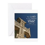 Psalm 23:1 Greeting Cards (Pk of 10)