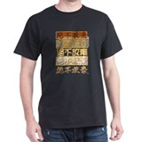 """Never Give Up"" Black T-Shirt ~ Gold/Browncoat"