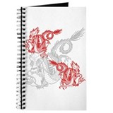 Chinese Red Dragons Journal