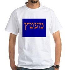 The Amazing Mets Shirt