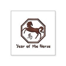 Year of the Horse Rectangle Sticker