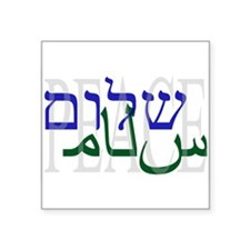 Shalom Salaam Peace Rectangle Sticker