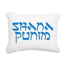 Shana Punim Rectangular Canvas Pillow