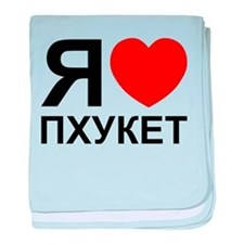 I Heart [Love] Phuket [Russian] baby blanket