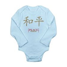 Chinese Peace Body Suit