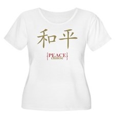 Chinese Peace Plus Size T-Shirt