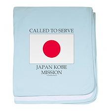 Japan Kobe - LDS Mission - Called to Serve - Japan