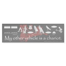'My Other Vehicle' Egyptian Bumper Bumper Sticker