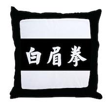 Bak Mei Calligraphy Throw Pillow