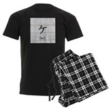 Katakana-ke Pajamas