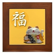 Japanese Fortune Cats Framed Tiles - Prosperity