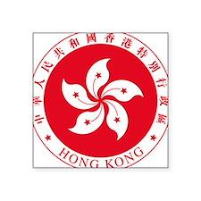 Hong Kong Coat of Arms Rectangle Sticker
