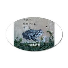 Matsuo bashos frog haiku Wall Decal