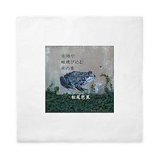 Matsuo bashos frog haiku Queen Duvet