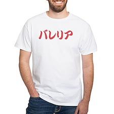 Valeria____120V T-Shirt
