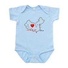 Cute Hosting Infant Bodysuit