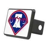 Hebrew Phillies Hitch Cover