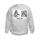 Thailand in Chinese Sweatshirt