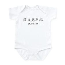 Tajikistan in Chinese Infant Bodysuit