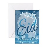 Eid Card, Happy And Joyous Eid, (Pk of 10)