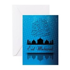 Celebratory Eid Mubarak Greeting Cards (pk Of 20)