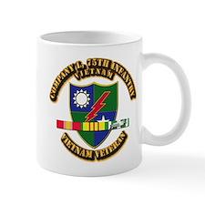 Army - Company L, 75th Infantry w SVC Ribbons Small Mug