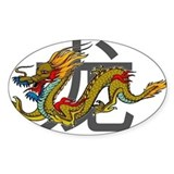 Dragon In Chinese Decal