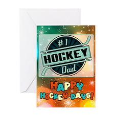 #1 Hockey Dad Christmas Card Greeting Cards