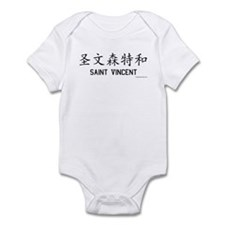 Saint Vincent in Chinese Infant Bodysuit