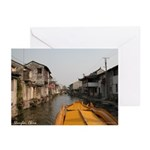 Shanghai Grand Canal - Cards (Pk of 10)