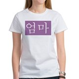 """Mom"" in Purple Tee"